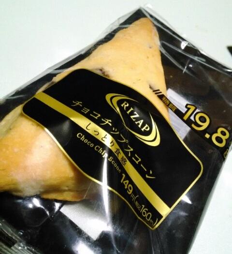 ライザップ菓子パンがコンビニに売ってたから食べてみた
