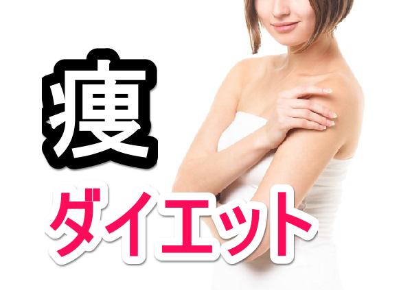 女性向けHMBサプリ BBB(トリプルビー)は高評価